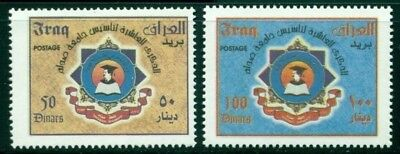Iraq Scott #1697-1698 MNH Saddam University $$