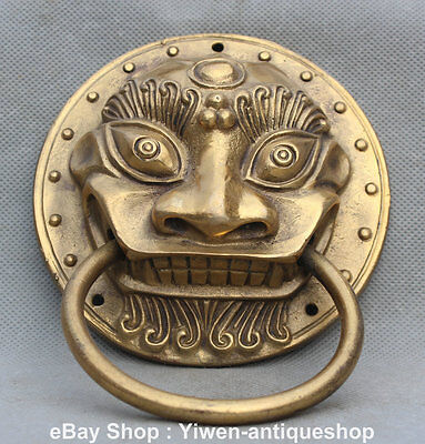 "7"" Chinese Fengshui Brass Fu Foo Dog Guardion Lion Beast Head Mask Door Knocker"