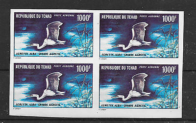 CHAD - 1971 AIR 1000f Great Egret Imperf Block of 4 - UM / MNH