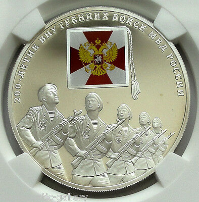 Russia 3 Roubles 2011 Ngc Pf68 Ucam Internal Troops Bicentenary