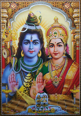 """LORD SHIVA with DEVI PARVATI - Big Size (20""""x30"""") POSTER"""