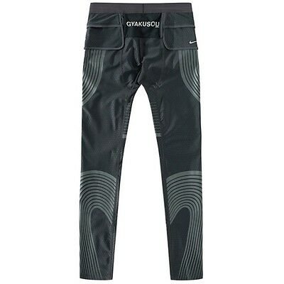 Nike Undercover Gyakusou Utility Speed Long Trouser XL Running Pants Tights Vest
