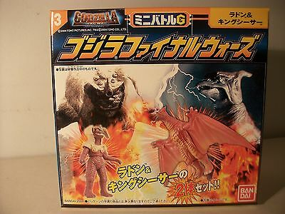 Godzilla Rodan v Cesar Final Wars Figures Battle  box set  Bandai Japan excl MIB