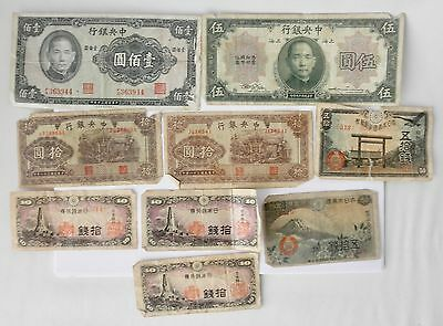 9 Piece Lot of Early to Mid-1900's ASIAN Currency Notes