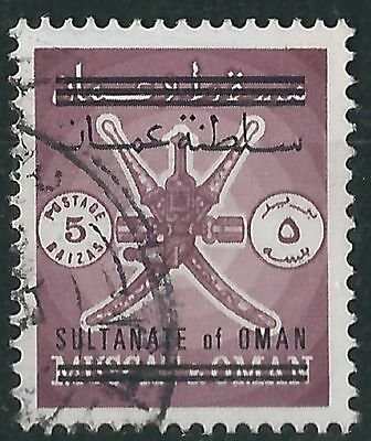 h062) Oman. Used. 1972. SG 141 5b. Reddish-purple. c£21+