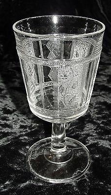 EAPG Pattern Glass Water Goblet Unknown Pattern Excellent Condition
