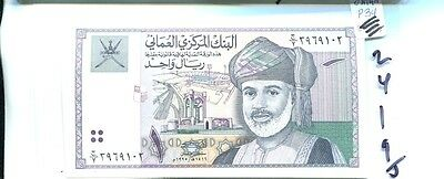Oman 1995 1 Rial Currency Note Choice Cu 2419J