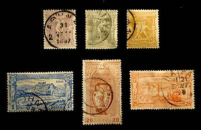 Greece: Classic Era 1896 Olympics Stamp Collection