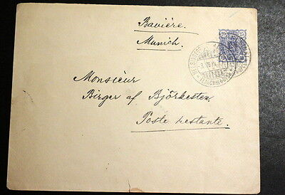 Finland 1889 25p stationery envelope to Germany #090