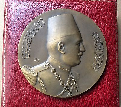 Superb Large Bronze Islamic Medal Egypt King Fuads Official Visit To France 1927