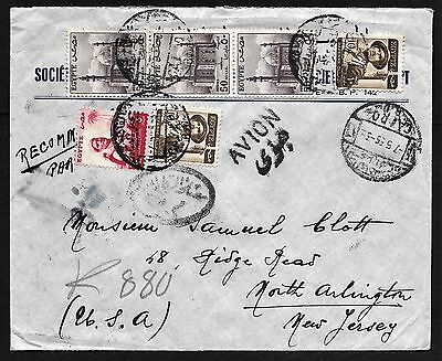 Egypt Registered Airmail Cover to USA, Egyptian Philatelic Control Marking 1955