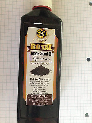 BLACK  CUMIN SEED OIL NATURAL  Made in EGYPT 16.5 fl. oz (500ml) Cold Pressed