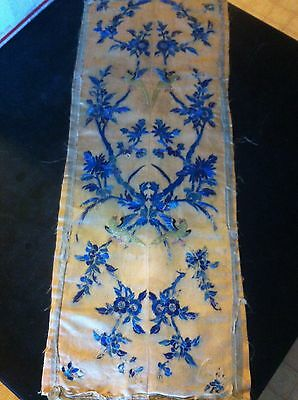 19th C Antique Chinese Silk Embroidery Peking Knot Textile Rank Badge
