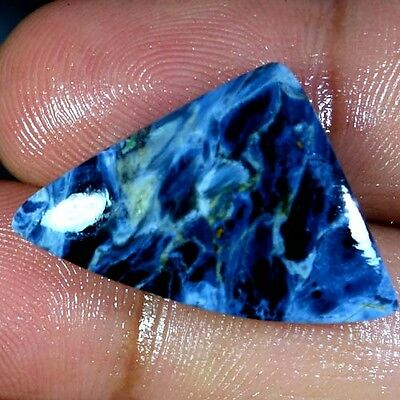 13.10Cts. Natural Chatoyant Pietersite Fancy Cabochon Untreated Loose Gemstones