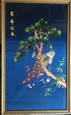 Beautiful Oriental Needlework Peacock Tapestry Embroidered Embroidery Vintage