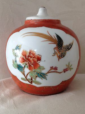 Antique Chinese Red Ginger Jar/Spice Pot with Lid Phoenix Bird & Flowers VGC