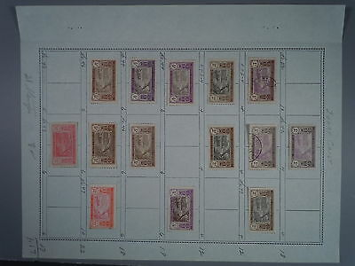 Ivory Coast  Collection  - Over 75 stamps!  Must See!