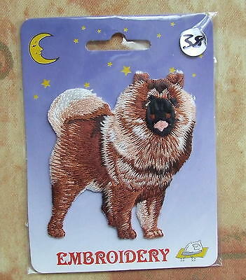 DOG Embroidery Iron On Patch - Chow Chow Adult Dog