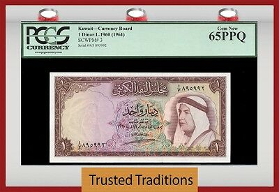Tt Pk 3 1961 Kuwait 1 Dinar Currency Board First Series Pcgs 65 Ppq Gem New