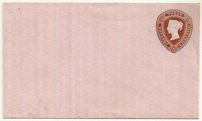 1875 QV 1½d STO POSTAL STATIONERY ENV RED-BROWN 19-4-75 DATED VGC UNUSED