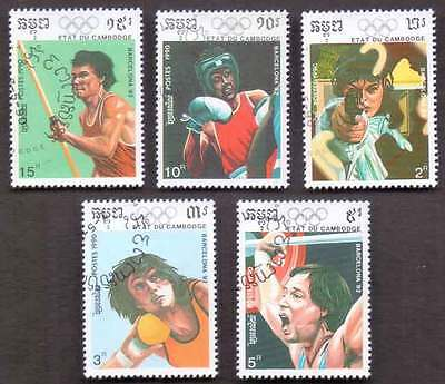 CAMBODIA/KAMPUCHEA (34/2) 1990 Olympic Games Sports 5 Diff. Stamps !