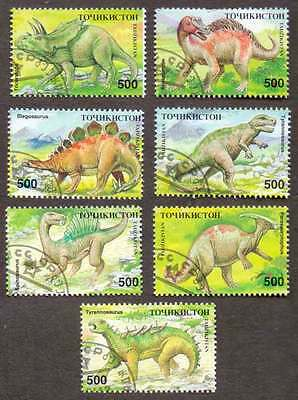 TAJIKISTAN (04/2) 1994 Pre Historical Animals Dinosaurs Used 7 diff. Stamps !