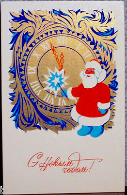 1974 Russian card HAPPY NEW YEAR Santa watches big golden clock, blue valenki!