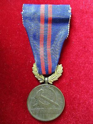 Numbered Communist Czech Czechoslovakia Ussr Russia Order Medal Badge