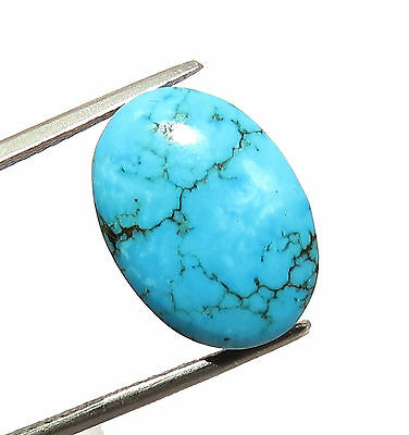 LARGE 16x12mm OVAL CABOCHON-CUT NATURAL CHINESE TURQUOISE GEMSTONE £1 NR!