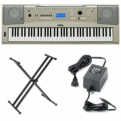 Yamaha YPG-235 76 Key Piano with Double X Stand and Plug