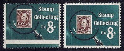 """1474 - 8c Misperf Error / EFO """"Stamp Collecting"""" Mint NH"""