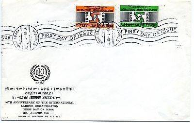 Ethiopia 1969 International Labour Organisation FDC