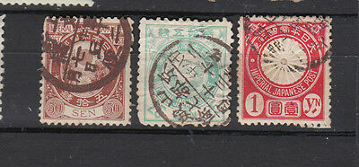 A nice old Japanese 1876 Trio of issues