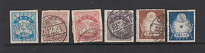 A very nice old Japanese imperf 1920's group of issues