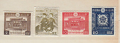 A very nice old Mint Japanese 1942 Establishment of Manchuko group
