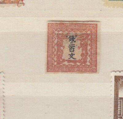 A very nice old early imperf Japanese issue
