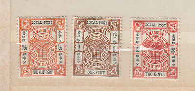 A very nice old Mint Shanghai Local Post trio of issues