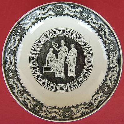 Pearlware Saucer Classical Greek Pattern #2 c1820