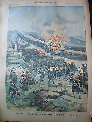 Old Print 1904 Russia Japan War Korea Nice Engraving Port Arthur Battle Corea 6