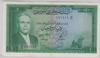 TUNISIE 1 Dinar ND1958 p58 XF washed (J258)