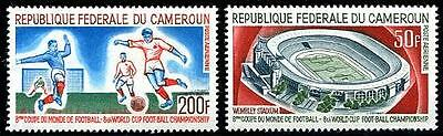 CAMEROUN Sc.# C77-78 1966 Soccer Cup England NH Stamps