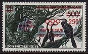 CONGO Sc.# C1 Olympic Games Rome 1960 Airmail Stamp