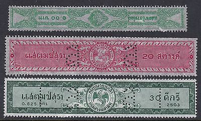 Burma (?) Revenue Stamps  (3)  Mint