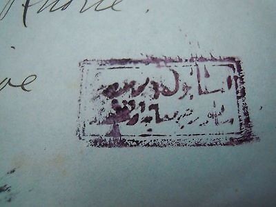 Timbre Poste 1879+1918 France Suisse Turquie Empire Ottoman Smyrne Cover Stamp !