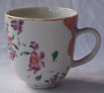 C18Th Chinese Famille Rose Cup With Floral Decoration.