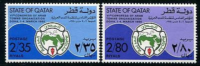 QATAR Sc.# 577-78 1980 Towns Mint NH Stamps