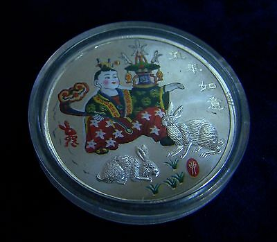 Chinese Proof-like Silver Plated Rabbit Medallion