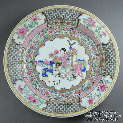 Chinese Famille Rose Porcelain Ruby-Back Plate / Dish, Yongzheng Period, 18th C.