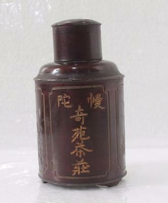 Antique Vintage China Chinese Engraved Pewter Tea Caddy Bottle with Marking