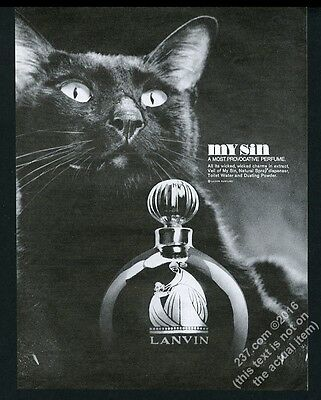 1966 black cat GREAT photo Lanvin My Sin perfume vintage print ad